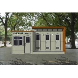 移动厕所厂家介绍公厕的服务管理标准图片