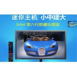北京正方康特 联想台式机进入bios的方法-联想台式机图片