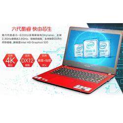 ibm联想笔记本,正方康特(在线咨询),联想笔记本图片