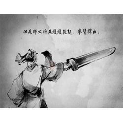 武漢3D動畫培訓-笑天傳媒3D動作-影視動畫培訓圖片