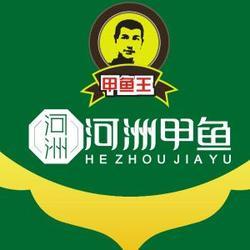 生态中华鳖 生态中华鳖报价图片