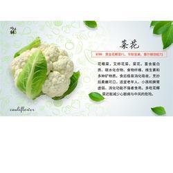 河西区企业蔬菜配送,企业蔬菜配送,昀味鲜(查看)图片