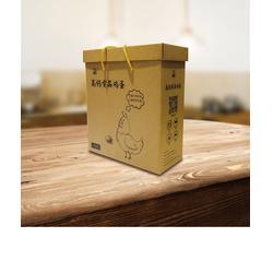 企业礼盒选购平台-青昀初阳商城图片