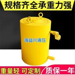 液压千斤顶-山东海益兴深受信赖-液压千斤顶供应商图片