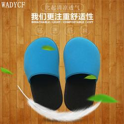 居家拖鞋、居家拖鞋价、跃进皮具制品(推荐商家)图片
