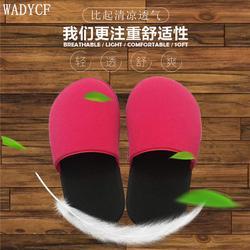 拖鞋订购、跃进皮具制品(在线咨询)、拖鞋图片