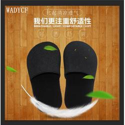 崇左酒店拖鞋-跃进皮具制品-酒店拖鞋图片