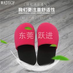 居家拖鞋订制-浙江居家拖鞋-东莞跃进皮具制品(查看)图片