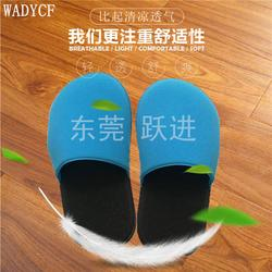 广州酒店拖鞋厂家_跃进皮具制品(在线咨询)_酒店拖鞋厂家图片