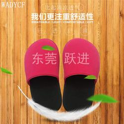 惠州家用拖鞋厂家、家用拖鞋厂家、跃进皮具制品图片