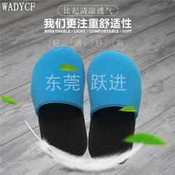 防滑拖鞋订做-防滑拖鞋-东莞跃进皮具制品图片