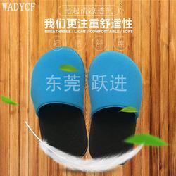 广州家居拖鞋厂家_跃进皮具制品_家居拖鞋厂家图片