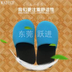 阳江休闲拖鞋厂家、休闲拖鞋厂家、跃进皮具制品(查看)图片