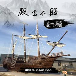殿寶木船 加工定制 海盜船 裝飾船圖片