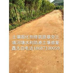 公路边坡治理绿化工程土壤抗疏力稳定技术生态路固化土图片