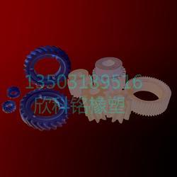欣科铭橡塑-河北尼龙齿轮厂家-尼龙齿轮生产厂图片