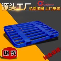 仓库垫板金属叉车托盘工业定制喷塑铁卡板栈板双面四面进叉图片