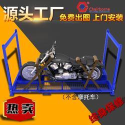 摩托车巧固架堆垛架放摩托车架子可折叠堆垛图片