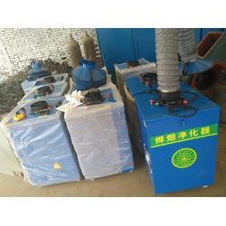 邯郸|焊烟净化器|焊烟净化器图片