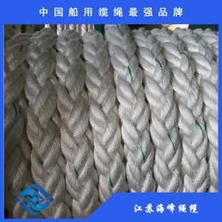 三股涤纶缆绳  海峰缆绳图片