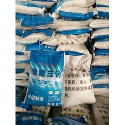 磷酸三钠厂商_磷酸三钠_蓝星化工(查看)图片