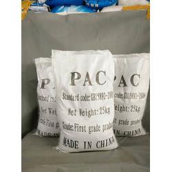 工业废水用聚合氯化铝-聚合氯化铝-宏伟化工售后保障图片