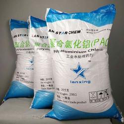 工业级聚合氯化铝-工业级聚合氯化铝-宏伟化工图片