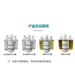 宏伟专业化工厂家 液体醋酸钠供应商-成武液体醋酸钠图片