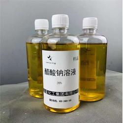 登封液体醋酸钠-宏伟化工售后保障-液体醋酸钠厂家图片