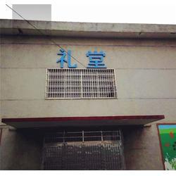 连云港广告标识标牌制作_标牌制作中心(在线咨询)_广告标识图片