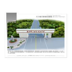 经典广告_连云港金桥标识_海州区广告图片
