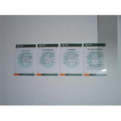 新浦区标识标牌_人防标识标牌_标牌标识设计中心(推荐商家)图片