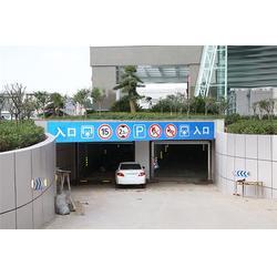 数字标牌,江苏标牌,标牌制作中心(查看)图片