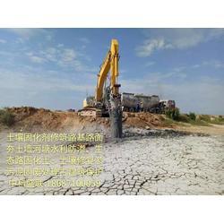 水利防渗加固处理土壤固化剂抗疏力土壤固化剂图片