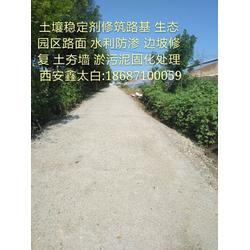 原生态固化土道路土壤稳定剂修筑路基河塘水利防渗图片