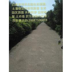 生态路固化土土壤稳定剂道路修筑路基河塘水利防渗图片