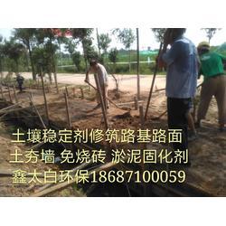 淤泥固化处理污泥改性剂固废资源化处置土壤固化剂图片
