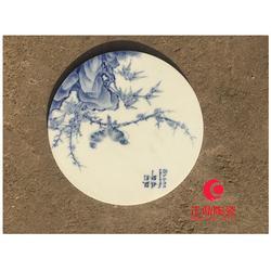 陶瓷瓷片定制图片