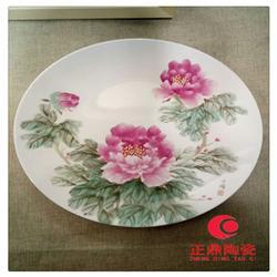 大型陶瓷纪念盘定制 图片