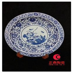 陶瓷纪念盘定制 陶瓷纪念盘图片