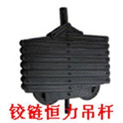 铰链恒力吊杆图片