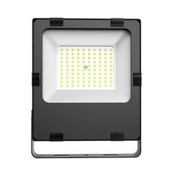 梅州防水LED泛光灯品牌_厂家直销-七度照明图片