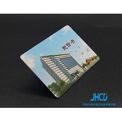 制卡廠家國產IC卡就診卡就醫卡診療卡醫卡專業制卡建和誠達圖片