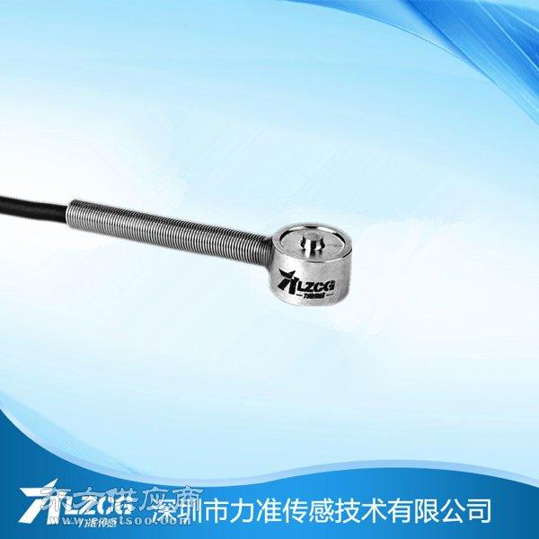 微型拉压力传感器好的公司-力准传感器图片