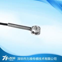 压力微型传感器生产厂商-力准传感器图片