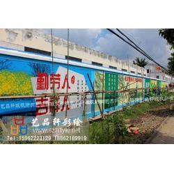 衢州彩绘-苏州艺品轩彩绘(推荐商家)图片