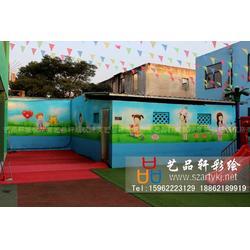 创意涂鸦_艺品轩墙绘_儿童乐园创意涂鸦图片