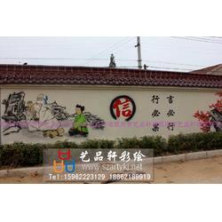 苏州艺品轩彩绘(多图) 太仓墙面画图片