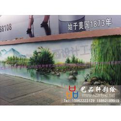 变压器箱墙绘,墙绘,艺品轩墙绘(查看)图片