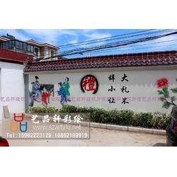 南京墙画 苏州艺品轩彩绘